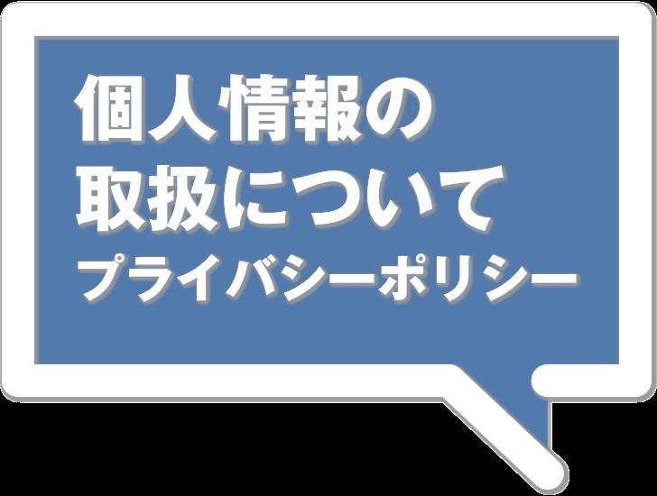 お知らせ・展示会・実演会情報